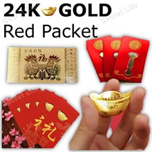 Chinese New year Gold Yuan Bao Red Packets / Gold Ang Bao/Hong bao/Design Angba