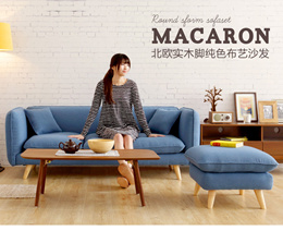 3 seater sofa ★japanese style sofa bed★small home sofa★chair★stool★living room