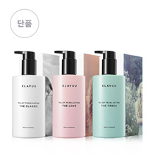 [KLAVUU] RELIEF PEARLSATION BODY ESSENCE COLLECTION 300ml