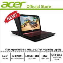 Acer Nitro 5 (AN515-52-784Y) Gaming Laptop - 8th Generation i7 Processor with GTX 1060