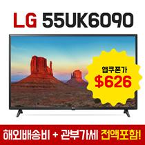 [LG] 2018 55UK6090PUA 4K HDR Smart LED UHD TV (54.6Diag)