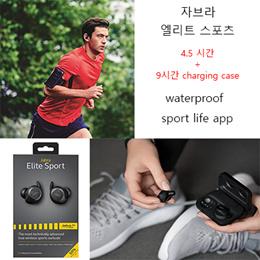 [Jabra] 자브라 엘리트 스포츠 무선 이어폰 4.5시간 배터리 / Jabra Elite Sport 4.5 hours battery