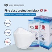 [MASK GONGJACSO] KF94 MASK * 50pcs/ Made in KOREA