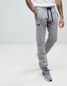 Superdry OL Urban Flash Jogger in Gray