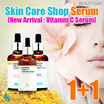 [1+1] Serum anti aging DewDew 24k Gold Collagen / NEW Vitamin C Serum 50ml ★Whitening★Anti-Wrinkle★ [DewDew is the Professional Cosmetic that is used in Skin Care Shop and Dermatology in Korea]