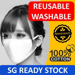 🔥 Reusable/Washable Face Mask 🔥 ★ ADULT 3 PCS PER SET ★ KIDS 3 PCS PER SET ★