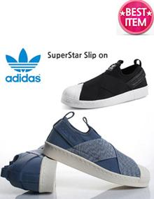 Adidas Superstar slip on/Superstar Foundation/unisex shoes/Best 6 types