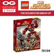 LEGO Marvel Super Heroes: Avengers Infinity War - The Hulkbuster Smash-Up 76104