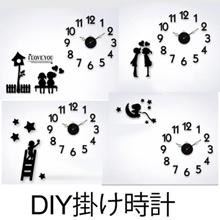 MADE IN KOREA /DIY wall clock/no noise clock/multicolordesign/interio black ❤Flip Clock❤DIY digital