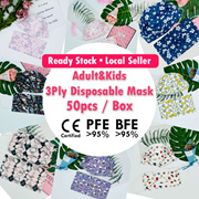 3 Ply Disposable Face Mask/wholesale/50pcs for Adult and Kids