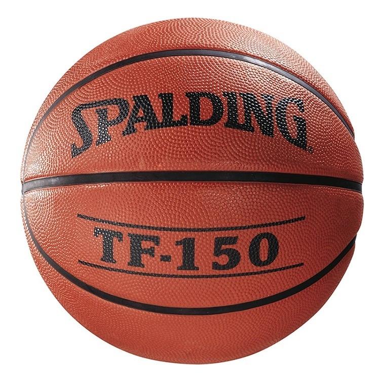 Spalding Street 29.5&quot-Basketball : Target