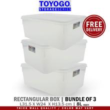 Toyogo Rectangular Box (Bundle of 3) (2180)
