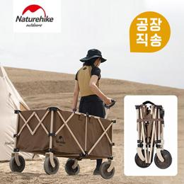 Naturehike/四向折叠小推车/NH20PJ005