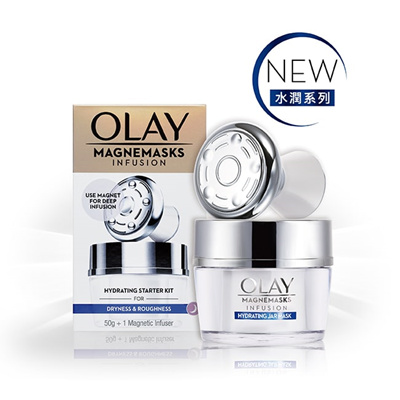 女人我最大 Award Winner!!  OLAY Magnemasks Infusion Hydrating Starter Kit