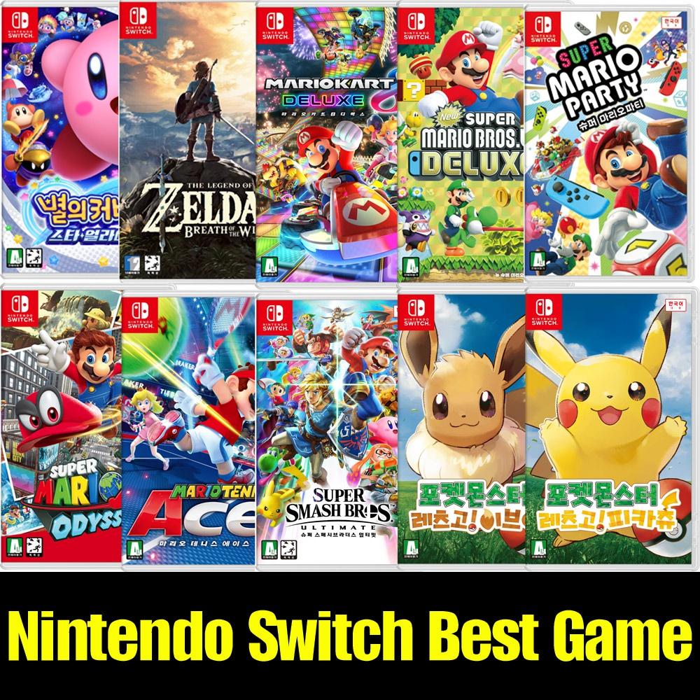 Qoo10 Nintendo Switch Best Game Super Mario Kart8 Tennis Odyssey Kirb Computer Game