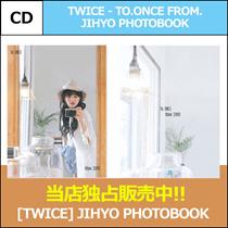 【当店独占販売中】 TWICE(トゥワイス) - TO.ONCE FROM.JIHYO PHOTOBOOK / フォトブック【予約販売/日本国内発送/送料無料】【発送予定日:12月15日】