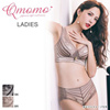 1267c0bb3cf8a images  4 Qmomo Wireless Push-up Bra and Panty Set (Sizes A-C)(A57Q1711)