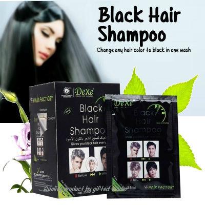Qoo10 - [Dexe UK] Black Hair Cream Shampoo Nourish DIY Home ...