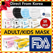 [Healthy mask]From Korea/ 3-Ply Blue/White/Black/Pink Face Mask 50pcs / Adult Kids/ Qoo10 No.1 Best