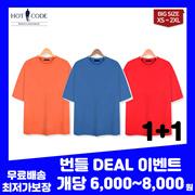 ❤ Bundle Discount Event 1+1 ❤[MD Recommendation] Plain Short Sleeve T-Shirt Unisex / Royal Blue / Orange/Red