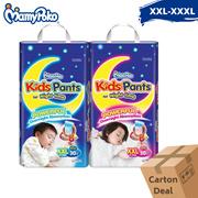 [Carton Deal] MamyPoko Kids Pants for Night Time XXL-XXXL
