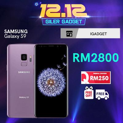 Qoo10 - Samsung Galaxy S9 / S9+ (Samsung Malaysia Warranty