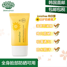 innisfree -Prefect UV protection Cream SPF 50+ 50ml