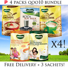 [Bundle of 4] [Bundled Bonus Offer] UNISOYOrganic Soya Health Drink.
