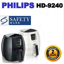 Philips Avance Collection Airfryer  HD9240