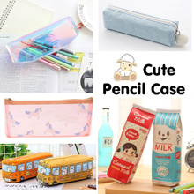 Cute Pencil Case / Hello Kitty / Hologram / Cartoon / Unicorn Pencil Case / DnD Door Gift