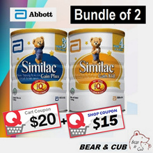 [$15 Shop + $20 Q10 Coupon] [Bundle deal] 2x 1.8kg GAIN PLUS/ KID ★MADE IN SG FOR MALAYSIA★