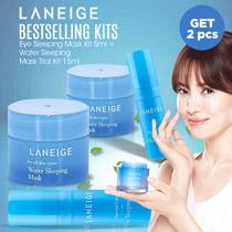 Buy 1 Get 1  Eye Sleeping Mask Kit 5ml Plus Sleeping Mask Kit 15ml/Sleeping Mask Lavender Kit 15ml