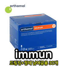 orthomol immun Drinking+Pill man/woman 30tablets