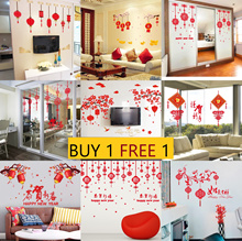 💓CNY decoration💓 Chinese New Year decoration Modern PREMIUM wall vinyl decals stickers