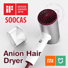 2018 NEW MODEL ★ Xiaomi Soocas H3 Anion Hair Dryer Quick Dry Strong Win Aluminium Alloy Body 1800W