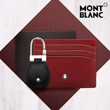[NEW-STOCK] ★MONTBLANC★ 50 TYPE  100% Authentic Wallet / Belt / Keyring 50Styles!!!