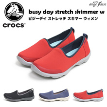 Croc s shoes Stretch light shoes・women shoes・Non-slip soft  comfortable shoes lowest price