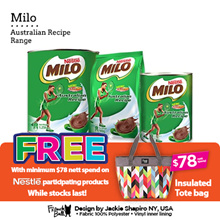 [NESTLÉ] MILO® Australian Recipe Powder