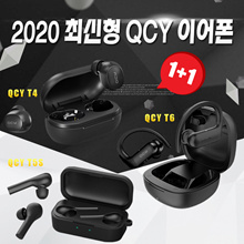 2020 new QCY T5S limited special pre-sale / 30 hours battery life / paired pop-up window