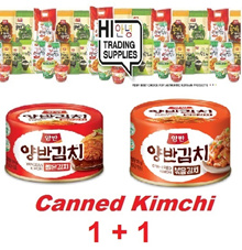 [Hi Trading] DongWon Canned Sliced Kimchi [1 + 1] Deal / No.1 in Singapore /160g/  MADE IN KOREA