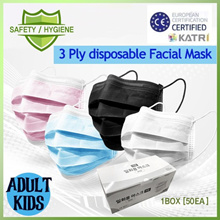 4Color 3-ply disposable mask/Adult / Kids character /50pcs 1Box / face mask/