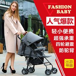 Lightweight Stroller umbrella might ride reclining VS500 prams baby stroller-611