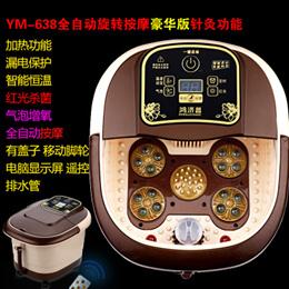 Hong Jichang foot tub automatic massage foot bath Footbath electric heating thermostat feet deep barrel barrel basin