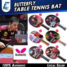 BUTTERFLY RDJ ZHANG JIKE TIAGO TABLE TENNIS TABLE RACKET BAT