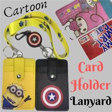 ★ Cartoon Card Holder Wallet Lanyard ★