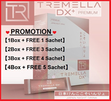 Lowest for National Day!【2Box + FREE 3 Sachet】of Tremella Dx Japan Enzyme Drink 日本排毒淨化酵素 (16pack)