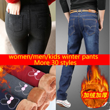 Women/men/kids winter Leggings/pants thermal wear plus size jacket baby/boys/clothes sports