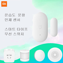 Xiaomi Mijia smart home door and window sensor / human body sensor / temperature and humidity sensor / smart socket / wireless switch