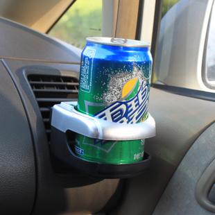 Tempat Minuman di Mulut AC Mobil Deals for only Rp45.000 instead of Rp45.000
