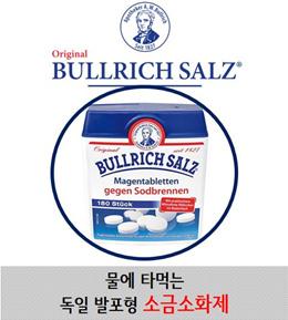 독일 불리치 소금소화제 180정 / 무료배송 /  Bullrich Salz Magentabletten 180stk